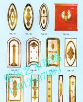 定做中空铜条玻璃门/厨柜门/酒柜门/书柜门/木门镶嵌艺术玻璃订做