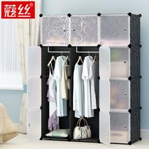 蔻丝简易组装单人折叠塑料儿童布衣柜