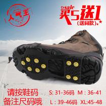 冰爪户外登山防滑鞋套钓鱼雪地冰面防滑冰爪升级版十齿鞋套
