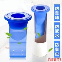 硅胶防臭地漏芯卫生间下水道内芯厨房下水管排水密封圈地漏
