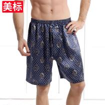 美标男士真丝沙滩休闲舒适丝绸睡裤