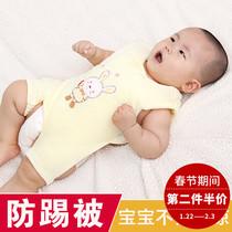 宝宝小孩肚兜 婴儿连腿睡觉护肚子 幼儿童春秋冬季加厚纯棉连体衣