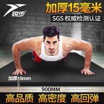 悦步男士加长加厚15mm瑜伽垫运动健身垫加宽90cm初学者防滑瑜珈垫