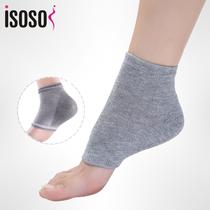 硅胶护脚后跟保护套脚跟足跟痛防裂袜子女男足跟干裂套袜套型