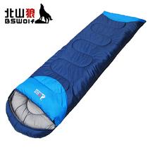北山狼 睡袋成人户外秋冬季四季保暖室内露营双人隔脏羽绒棉睡袋