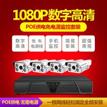 警视卫监控设备套装200万家用高清网络POE室外摄像头夜视监控器