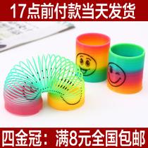 9.9包邮 创意弹簧圈彩虹圈弹力圈魔术圈环男女孩儿童益智玩具