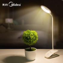 美的可充电式led小台灯护眼书桌卧室床头阅读大学生宿舍夹子夹式
