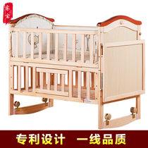 睿宝婴儿床实木无漆 宝宝BB床摇篮床多功能环保儿童床超大置物台