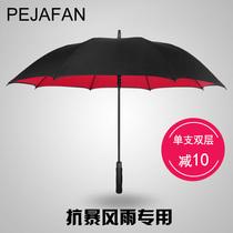 PEJAFAN雨伞长柄男女士超大双人三人高尔夫伞自动双层防风伞商务