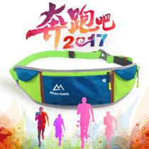 运动跑步腰包男女户外多功能2017新款手机包马拉松装备贴身小腰带