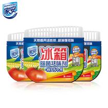 家安冰箱除味剂除臭剂去异味天然椰壳活性炭保鲜吸味盒杀菌*3盒