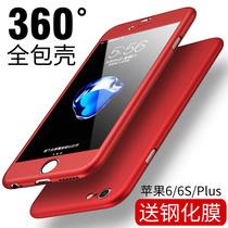 iphone6手机壳苹果6plus套6s创意全包防摔磨砂六男女款中国红i6p