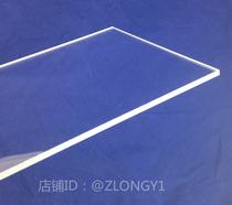 透明有机玻璃亚克力板 400-400MM-5MM厚 可按图定做裁切各种尺寸