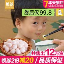 恒沃鸽子蛋新鲜杂粮白鸽蛋农家散养宝宝辅食鸽蛋鸽子蛋包邮土特产