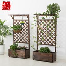 阳台花架 花槽隔断花架花盆花架子 网格花架绿萝爬藤架子碳化防腐