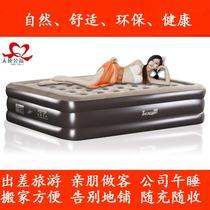 淘仙居植绒加大单人双人户外气垫床