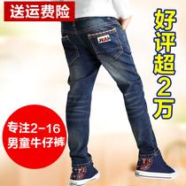 春秋儿童加绒男童宽松牛仔裤