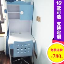 定制0.6米0.7米60cm70cm直角书桌书架组合家用儿童电脑书台带书柜