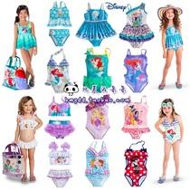 现货 美国Disney迪士尼代购 女童冰雪奇缘艾莎美人鱼长发公主泳衣