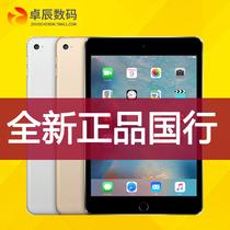 国行Apple/苹果 iPad mini 4 32G/128G7.9英寸轻薄平板电脑WIFI版