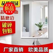 订做欧式无框镜子壁挂浴室镜洗手间卫浴镜卫生间镜子化妆镜黏贴