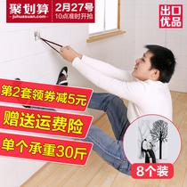 强力粘胶挂钩无痕免钉门后粘钩厨房浴室承重创意吸盘粘贴壁挂钩子