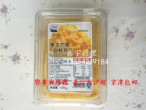 寿司料理 海师傅寒天芒果鱼籽色拉 鱼子沙拉 飞鱼籽色拉 即食500g