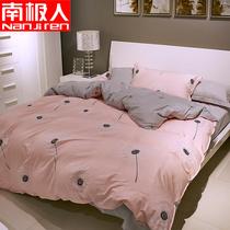 南极人家纺全棉四件套 纯棉床单被套1.8m床双人1.5米床上用品套件