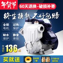 家用全自动静音自吸泵冷热水增压泵自来水管道泵加压抽水机吸水泵