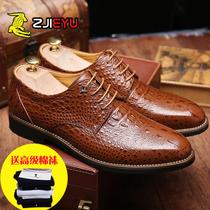冬季男士韩版英伦尖头真皮商务皮鞋