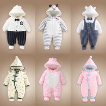 婴儿男女宝宝新生儿冬季秋季棉服
