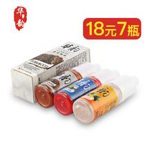 华韵正品电子烟烟油烟液进口戒烟产品万宝路爆冰珠雪茄薄荷水果味