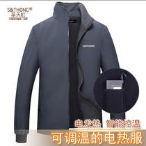 发热外套大衣充电加热服裤背心男女款暖服中老年USB锂电池棉袄