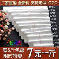 塑料袋食品袋定做马夹袋背心袋打包袋彩色手提袋子超市购物袋批发