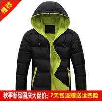 冬季韩版保暖加厚棉袄子冬装大衣外套男装连帽棉服短款棉衣男款潮