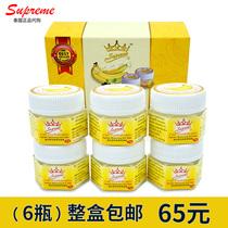 泰国进口脚后跟龟裂香蕉膏精霜  防裂膏 皲裂膏修复手脚  整盒装