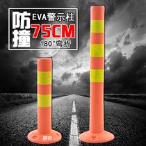 EVA塑料警示柱 公路交通分道 反光立柱75cm高回弹性撞不坏防护桩