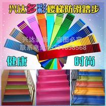 楼梯踏步 台阶防滑条 整体踏步 幼儿园楼梯 塑胶踏步垫板pvc地胶