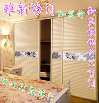木塑板衣柜门/移门/百叶板推拉门/吊趟门/简约衣柜门/量身定做门