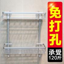卫生间置物架壁挂浴室收纳架吸壁式厕所洗手间免打孔吸盘式储物架