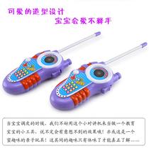小孩玩具对讲机儿童无线通话对讲机一对宝宝迷你无线对话机玩具