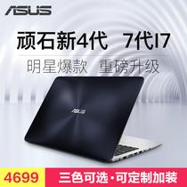 Asus/华硕 顽石 顽石4代FL5900U超薄15.6英寸游戏笔记本电脑i7