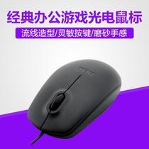 Dell/戴尔 灵越INS14 3467-1325B鼠标无线游戏雷蛇英雄联盟subiao