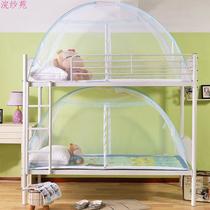 免安装折叠蒙古包蚊帐学生宿舍0.9m儿童1.2米床上下铺单人床双门
