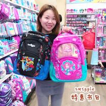 澳洲smiggle特价学生书包 背包 双肩包 多款可选 1件包邮