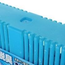 进口冰箱除臭去味剂冷藏除味剂竹炭包椰壳活性炭除异味除味盒