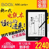 文石电子书阅读器墨水屏ONYX BOOX N96 carta+9.7英寸手写电纸书