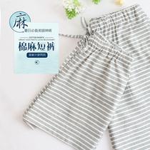 纯棉夏季女士男士条纹情侣日系棉麻裤