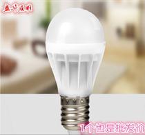 LED灯泡节能灯3-12w球泡照明暖黄螺旋螺丝家用超亮灯E27螺口电